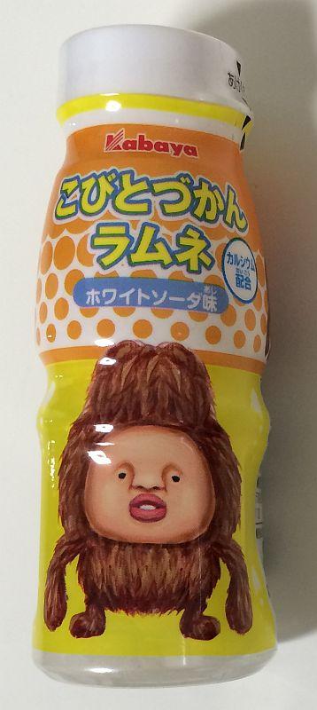 こびとづかんラムネ(ホワイトソーダ味)