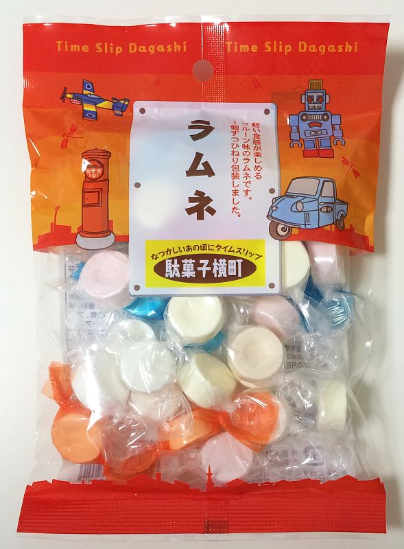 駄菓子横町ラムネ