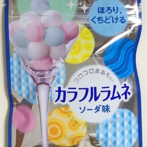カラフルラムネ ソーダ味
