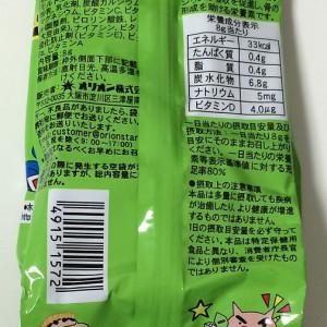 ラムネチョコビココア味