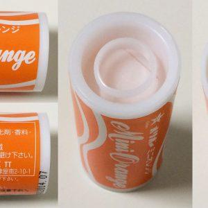 ミニオレンジ