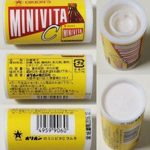 ミニビタC