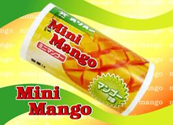 ミニマンゴー
