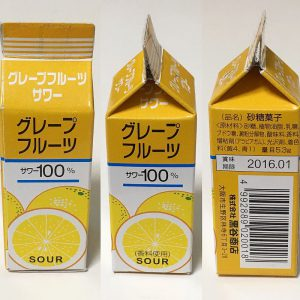 デラックス サワーパック Deluxe Sour Pack