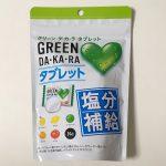 『GREEN DA・KA・RAタブレット』ロッテ