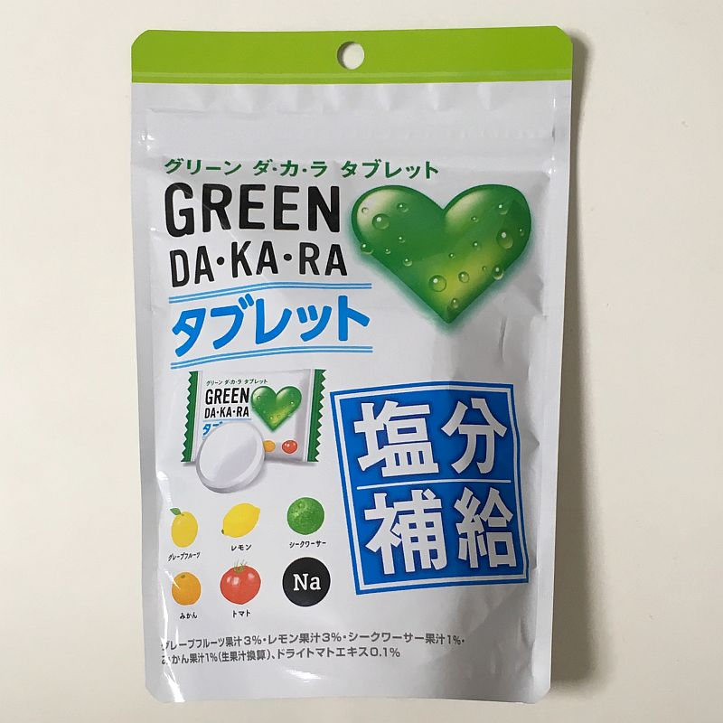 GREEN DA・KA・RAタブレット