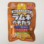 『ラムネのチカラ』森永製菓