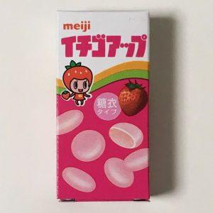 イチゴアップ