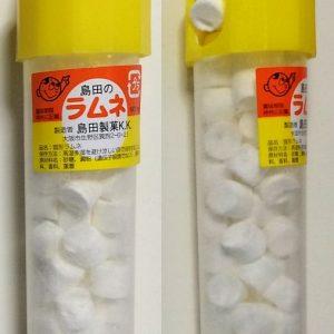 シマダのラムネ ラムネ味 (14g)