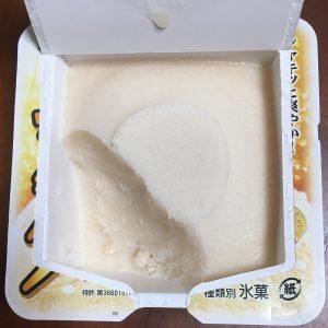 爽 ジンジャーエール味(辛口)