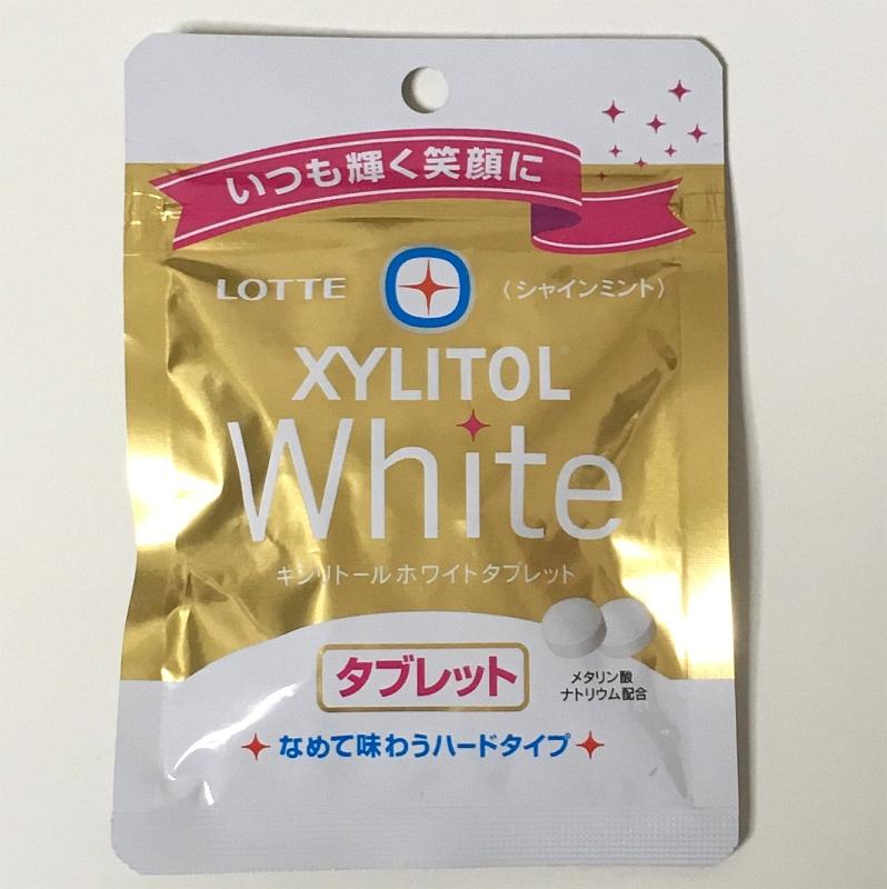 キシリトールホワイトタブレット