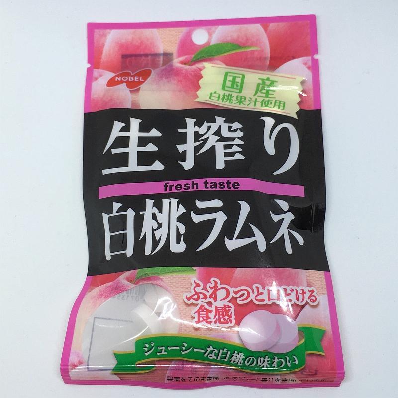生搾り白桃ラムネ