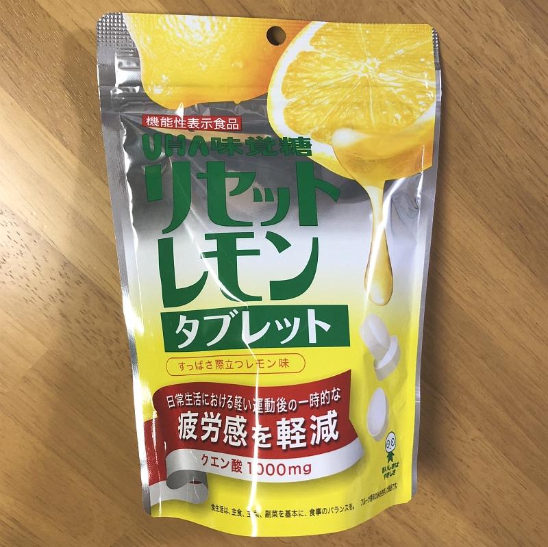 リセットレモン タブレット